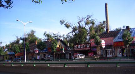 HarbinStreet3